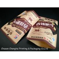 Buy cheap Kraft Paper Matte Surface Free Standing Punch Bag Three Layer For Snack from wholesalers