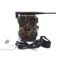 China No Glow 4G Cellular Game Camera Stealth Cam Wireless Cellular Hunting Camera on sale