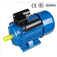 Best B Class Insulation AC Asynchronous Motor Servo Gear Motor 2 Hp 1450rpm wholesale