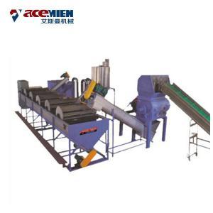 Best PP PE HDPE Bottle Washing Machine , Plastic Recycling Washing Machine Milk Bottle wholesale