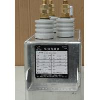 Best Electrical Induction Heating Capacitors / Compensation Capacitor wholesale