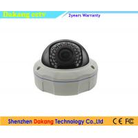 Buy cheap HDCVI Dome Camera product