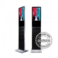 Best USB Update Media Kiosk Digital Signage 21.5