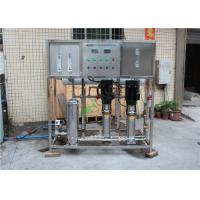 Best Toray / Dow Series RO Water Treatment Plant For Food Industry ISO9001 Certification wholesale