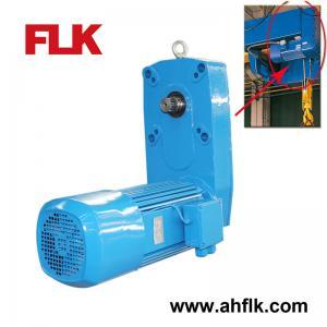 Best ABM standard shaft mounted helical gear motors wholesale