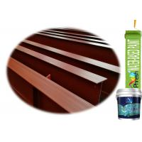 Best Waterborne Epoxy Mio Industrial Epoxy Paint Coating For Chemical Environment wholesale