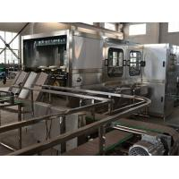 Best Full Automatic Electric Barrel Filling Machine 1200BPH for Drinking Liquid wholesale