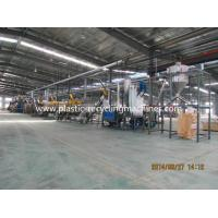 Buy cheap Crushing Waste Pet Bottle Recycle Machine / Pet Bottle Label Remover Machine product
