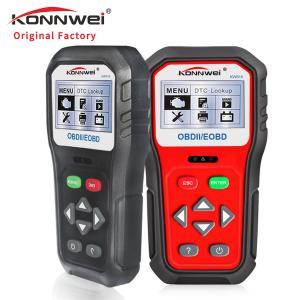 Best Durable Konnwei Scan Tool KW818 Bosch Autel Ancel Obd II Car Diagnostic Automotive Analyzers wholesale