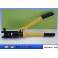 Best Hand Crimping Tools YQK-300 Hydraulic Pliers Crimping Up to 300mm2 16 Ton Force wholesale