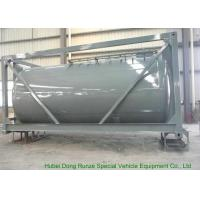 Best T14 ISO Tank Container 20FT For Chemical Trichlorosilane SiHCl3 , Silicochloroform wholesale