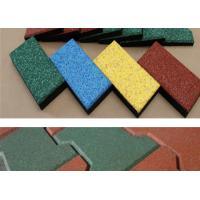 China Outdoor Playground Small Rubber Floor Tiles Anti Slip Rectangular Shape on sale