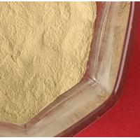 Best 92% Purity Manganese Carbonate dry powder for Mechanical Parts Process China wholesale
