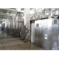 Buy cheap Complete UHT Milk Processing Line With PE Bottle Packages 1000LPH For Flavor Milk product