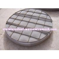 China Customized Shape Moisture Eliminator Filter Mist Eliminator / Demister Pads With Frame on sale