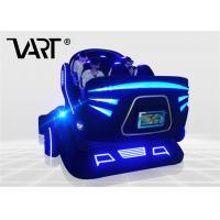 Buy cheap Indoor VR 7D 9D VR Cinema 6 Seater 9d Virtual Reality Experience With Roller from wholesalers