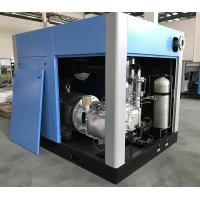 China 22kw (30HP) Ce Approval Water Lubricated VFD Type Oil-Free Screw Air Compressor on sale
