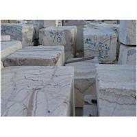 Cheap Crystal Rose Marble Stone Slab For Thin Tiles Wall Covering Tiles for sale