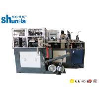 Best Environmental Hot Air Automatic Paper Cup Forming Machine With Double Turnplate wholesale