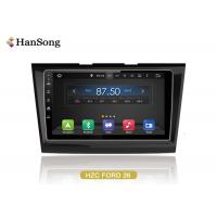 Best Ford Taurus 2013  Automotive Dvd Player  9 Inch Full Touch  Build In Professional Rds Tuner wholesale