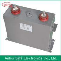 Buy cheap Power High Current DC filter 1000UF 2500VDC Capacitor from wholesalers