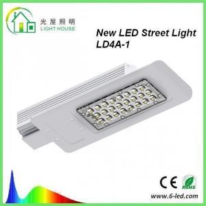 Best Waterproof 30W LED Street Light Lightning Protection Standard, CE RoHS 50 / 60 Hz wholesale