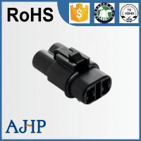 Buy cheap 2 way connector plug 6180-2181 from wholesalers