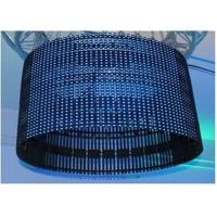 Best Fiber Optic Curtain OEM Flexible Led Curtain Screen With 4096Dots / M² Pixel Density Synchronization Control wholesale