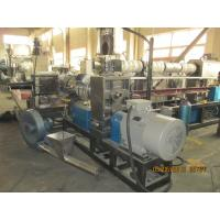 Buy cheap High Output Full Automatic Recycling Granulator Machine for LDPE Film product