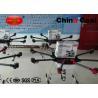 China Carbon Fiber UAV Drone Crop Sprayer Drone Professional Agricultural Machine 1150 * 1150 * 500mm wholesale