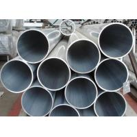 China Anticorrosive Aluminum Alloy Pipe For Construction Decoration 0.2-350mm Thickness on sale