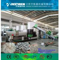 Best two stage waste plastic recycling machine and granulation line/Plastic Recycling and Pelletizing Granulator Machine Pric wholesale