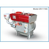 Best 4- Stroke Water Cooled Diesel Engine Generator For Agricultural Machinery wholesale