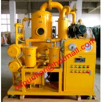 China Old Transformer Oil Strainer, Insulating Oil Filter Machine, Vacuum Oil Treatment System,filtration plant manufacturer on sale