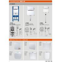 Best Concealed Cistern for wall-hung wholesale
