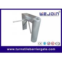 Best Vertical Waist Height Automatic Gate Barrier System 304 Stainless Steel DC12V wholesale