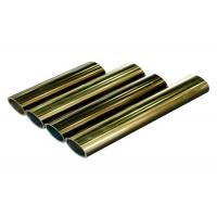 Buy cheap Polishing Golden Aluminium Profile , 6063-T6 Aluminum Door Profile from wholesalers