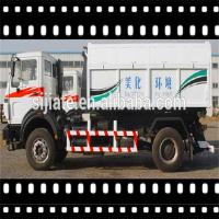 Best starry special vehicle roll-off garbage tanker truck wholesale