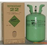 Best Auto A/C Refrigerant gas R22,with 99.95% purity wholesale