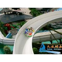 Best Large Outdoor Funny Inflatable Rafting Amusement Park Water Slides in Tube For Water Park wholesale