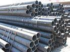 Best 12crmov Alloy Steel Tube (ASTM, JIS, SUS, GB) wholesale