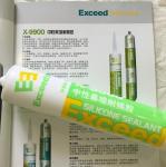 Best Heat Resistant Silicone Sealant For Aquariums wholesale