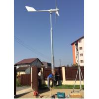 China China 3kw wind turbine generator variable pitch controlled-manufacturers, suppliers, exporter on sale
