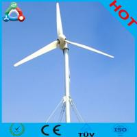 Best 2014 New Product Wind Generator System easy installtion wholesale