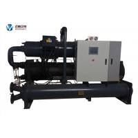 Best Low Temperature -15C -20C -25C Chemical Reaction Cooling Water Cooled Water Chiller wholesale