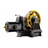 Best 0.25~1.0 M/S Geared Traction Machine , DC110V Cargo Lift Traction Machine wholesale