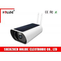 China 1080P 2MP Outdoor IP Surveillance Night Camera Solar Powered Camcorder Waterproof on sale