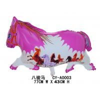 Best Mylar balloon,Wholesale gift promotion balloon wholesale