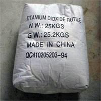 Best Titanium Dioxide Rutile wholesale