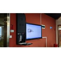 Buy cheap Teaching whiteboard integrated interactive whiteboard from wholesalers